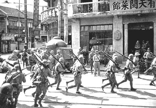 Japanese Marines. Shanghai, China. 1937. (Public Domain)