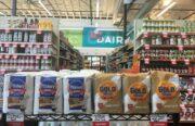 A closeup image of a row of flour inside a grocery store.