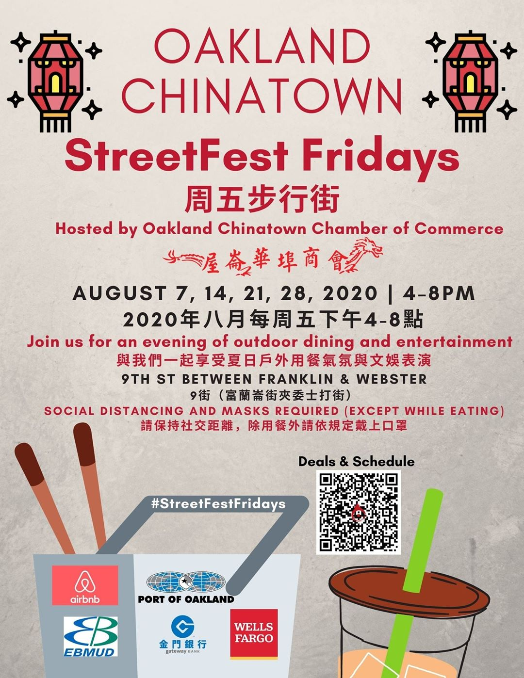 """A flyer with an image of boba tea and """"Oakland Chinatown StreetFest Fridays"""""""